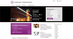 Preview of languageinternational.co.th
